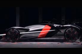 未来法拉利概念车!玄幻的像外星科技!
