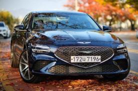 新款捷尼赛思G70海外实拍 新车提供两款发动机