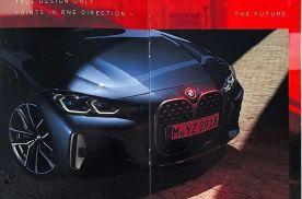 全新一代宝马4系全球首发!搭载388匹3.0T直六引擎