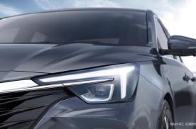 荣威新车外观细节图首次曝光 命名荣威i6 MAX