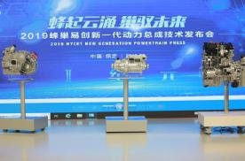 深耕新四化、全球化 长城王凤英两会议案聚焦中国汽车高质量发展