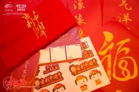 吉家宴 吉利中国年吉利汽车黑龙江大区媒体&VIP客户年度盛宴