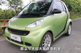 与众不同的奔驰代步车smart,车型小配置高,适合女生城市里