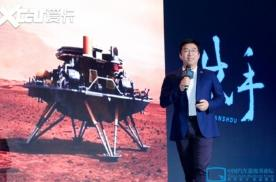 华人运通的重磅之作,丁磊带领高合HiPhi X逆势增长