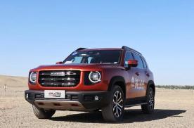 无人区试驾哈弗大狗 体验SUV专家对越野的全新定义