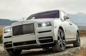 终极炫富指南 售价超25万元的劳斯莱斯库里南车模