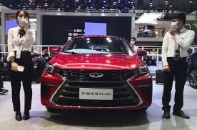 奇瑞艾瑞泽5PLUS首次亮相广州车展,凭实力正式开启预售