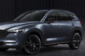全新MAZDA CX-5「黑骑士」上市 首款新能源汽车同步亮