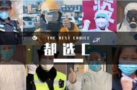 梨视频联合吉利几何C为祖国庆生!