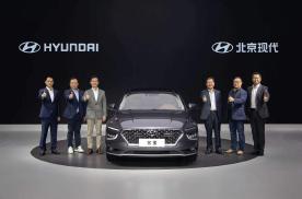 广州车展全新一代名图正式发布 看名图如何跨过七年之痒
