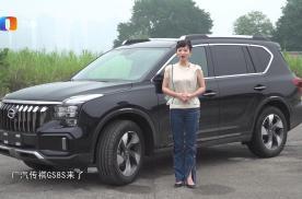 硬汉SUV产品力全面升级 试驾传祺GS8S