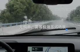 自动驾驶最佳范式,广汽埃安车主比特斯拉车主还嘚瑟,原因是它?