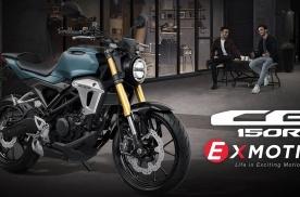 2019本田CB150R,现代风味的复古咖啡摩托车