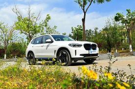 一图到底:BMW iX3自动驾驶辅助系统Pro介绍