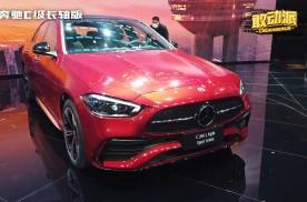 2021上海车展 1.5T+轻混动力 新一代长轴奔驰C级是你