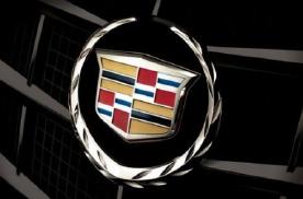 2019年缺陷不召回车型盘点:凯迪拉克ATS-L变速箱抖