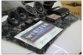 哈尔滨丹拿汽车音响,大众改装丹拿232两分频+黄金声学两分频
