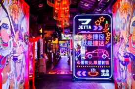 """走胃又走心,捷达品牌联合小龙坎强势跨界,最辣""""德""""味上线!"""