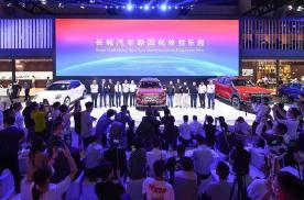 长城汽车7月销售78,339辆,同比大涨30%