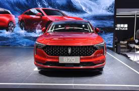 北京车展:全新奔腾B70正式发布,外观时尚,有望11月上市!