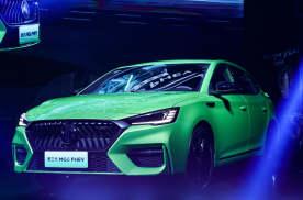 第三代MG6 PHEV,绿色动力超能轿跑,起售14.58万!