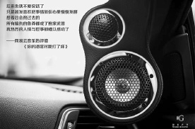 台州慧声分享汽车音响改装后的多个坑