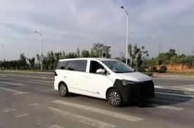 搭载全新燃料电池商务车,上汽MAXUS EUNIQ 7谍照曝