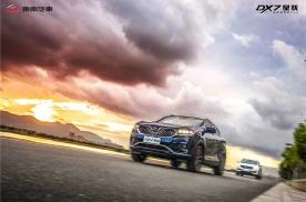 焕新动力、配L2级智能驾驶 东南DX7星跃11.99万起售