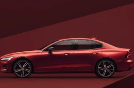 燃油版全系配备48V轻混系统 沃尔沃2022款S60上市29.69万起