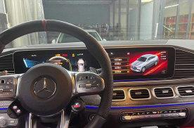 21款奔驰GLE53 AMG改装运动OLED旋钮都有哪些功能?东莞