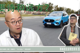 文学院青年兼顾诗和远方 买10万元SUV怎么选?凹凸研究所特