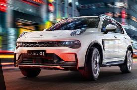 新款领克01车型将于今晚上市 提供多种动力系统