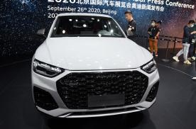 奥迪Q5L Sportback将于2020广州车展上市!