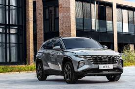 """重磅新品+多重技术,北京现代""""撩""""动2020广州国际车展"""