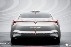 哪吒Eureka 03官图曝光,将北京车展亮相,明年量产