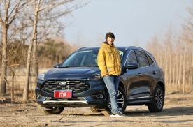 比自主品牌更有性价比,福特锐际20万圆你四驱SUV梦
