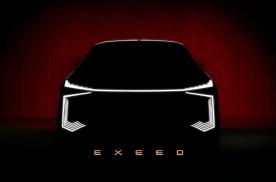 全新概念SUV领衔 EXEED星途上海车展阵容公布