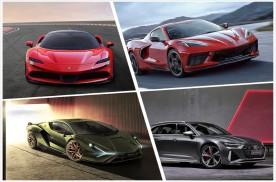 去年的10大性能车,选一台吧——作为小目标