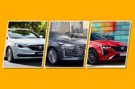 家轿选哪些车型最保险?上半年最重磅的4款轿车盘点