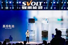 蜂巢能源与遂宁市合作,共同建设电池工厂