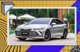 丰田亚洲龙如何选最划算?哪款车型最适合你?