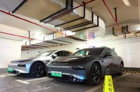 小鹏汽车NGP试驾上海站顺利举行 感受中国最强自动驾驶辅助!