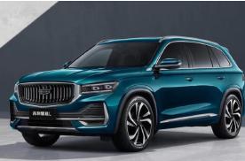 吉利全新SUV星越L将亮相上海车展 越级中型SUV水准