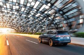 大型美式豪华SUV全新林肯飞行家Aviator正式上市