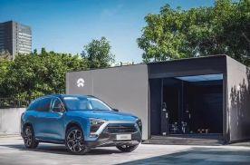 蔚来NOP与最新补能计划将于2020北京车展发布