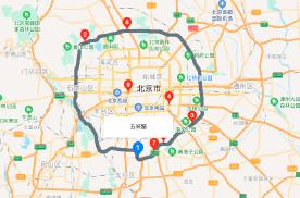 本月北京开始实行尾号限行 有一点要注意