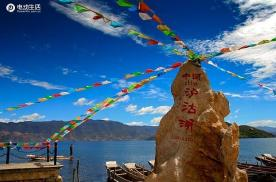 逃离城市:从重庆出发,去云南看泸沽湖,感受自然魅力!