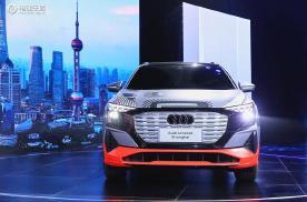 上汽奥迪Audi concept Shanghai 亮相