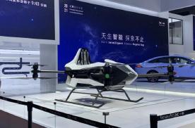 2021上海车展:小鹏飞行汽车亮相