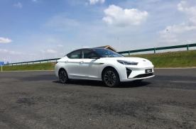 纯电轿跑江淮iC5上市 补贴后售14.99-17.59万元